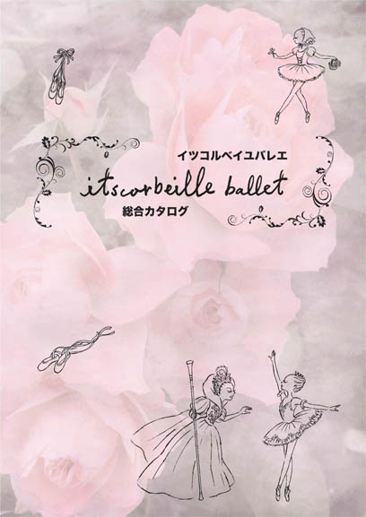itscorbeille ballet catalog vol.3