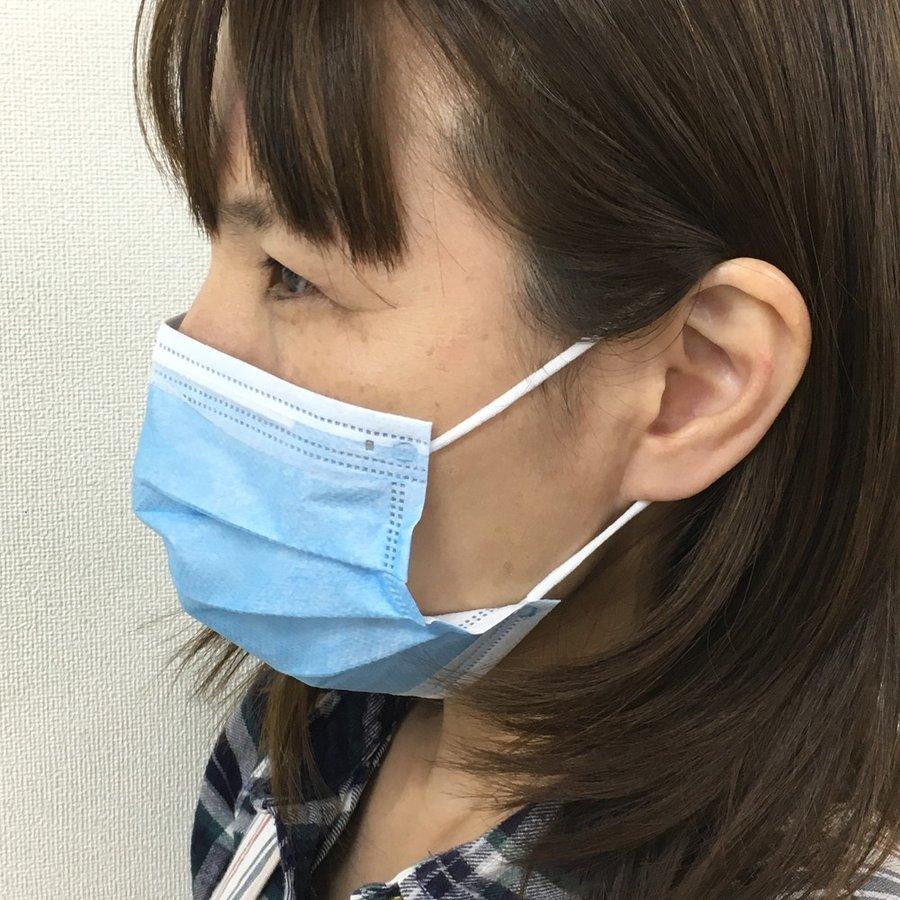 3層マスク青色5枚入