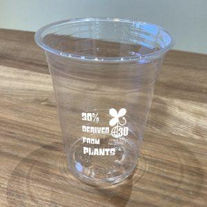 Bio-PET cup